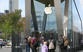 傳台積電僅對蘋果漲價3%