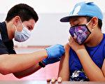 【疫情9.10】19州长反对拜登强制接种令