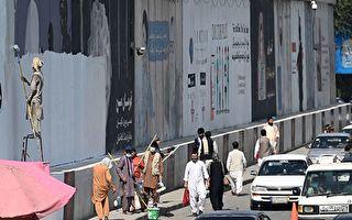 分析:中共与塔利班结盟 恐引火烧身