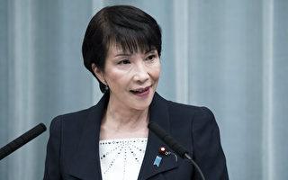 高市早苗角逐日本首相 提台海危機因應方案