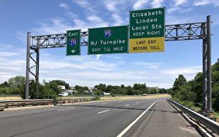 278号公路近海滨路段将减少一条车道 或致拥堵