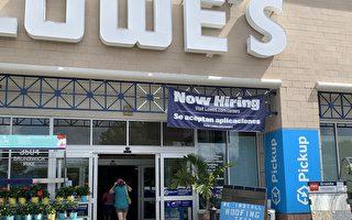 新泽西不延失业救济计划 每周300元额外补助停发