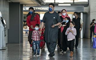 首批阿富汗难民被安置 新泽西曾接纳数万难民