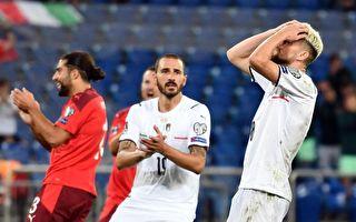 世预赛:意大利创不败纪录 德国队强势回归