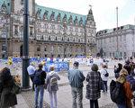 德国法轮功汉堡游行反迫害 州议员到场声援