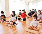 首尔少儿法轮功九天学习班 孩子们收获多