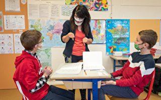 疫情爆发后 新泽西学校获40亿元联邦救助金