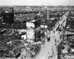 日本关东大地震影像公开 百年历史重现