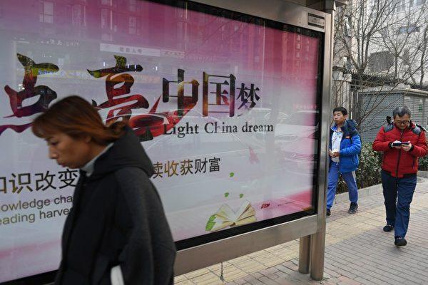 索羅斯看中國 十年大不相同