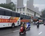 「要生存 要吃飯」鄭州大巴司機交通廳前請願