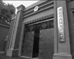 被打斷肋骨 法輪功學員王瓊狀告湖北漢口監獄