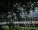 國際奧委會迴避中共人權問題 遭質疑
