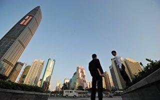 中共干预二手房市场价格 深圳等多城市销价走低