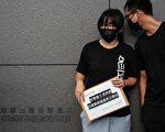 組圖:香港支聯會副主席鄒幸彤等四人遭拘捕