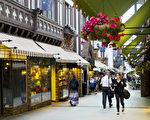 新加坡開發商斥資2830萬收購珀斯倫敦街