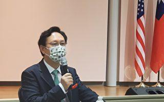 美孔子学院关闭 台侨委会芝加哥推台华语中心