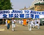 王友群:中共群體滅絕犯罪必將受到審判