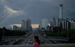 楊威:中共內鬥、仇外會令中國倒退多少年?