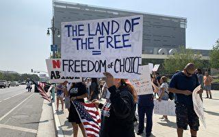 洛市強制警察打疫苗 民眾集會抗議