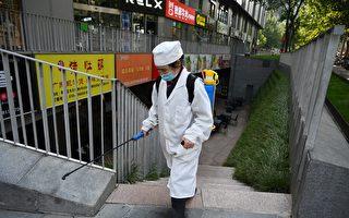 【疫情10.25】新一輪疫情延燒 再攻陷北京
