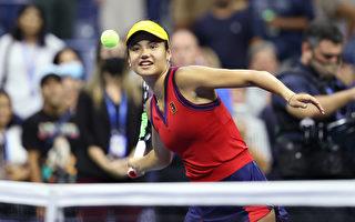 組圖:英國女將拉杜卡努晉級美網決賽