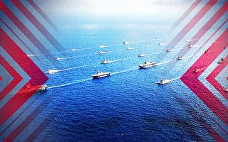 【时事军事】西太平洋最大规模的军事集结