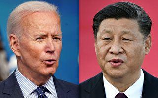 杨威:中美都否认首脑会晤 关系有多差?
