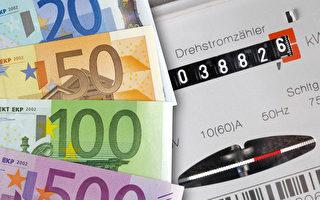 德國電費20年翻一番 未來或出現供電瓶頸