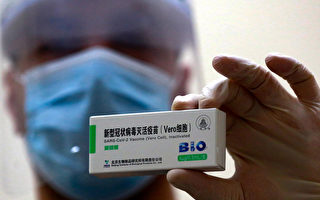 澳洲不認可中國疫苗 州長籲留學生接種有效疫苗