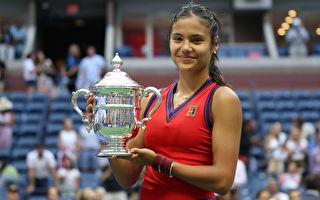 豪取十連勝 英18歲女子拉杜卡努問鼎美網