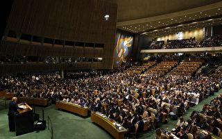 挺台湾参与联合国工作 美国务院:全世界受惠