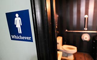 乔州等20州起诉拜登反性别歧视令越权