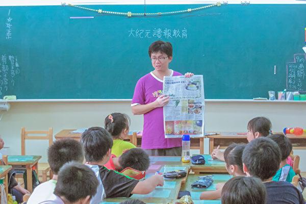 【志彦老师说读报】读报很简单 每天只要10分钟