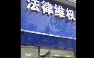 武漢企業老闆槍殺律師 槍枝從何而來?