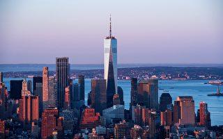 9·11后重建 世贸中心一号楼入住率过九成