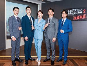 天心,温昇豪,最佳利益2 Darren、禾浩辰、杨铭威