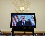 【重播】布林肯參院作證:不會取消對塔利班制裁
