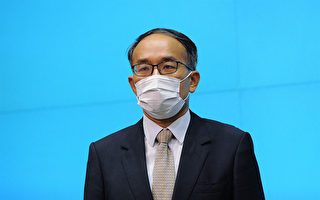 香港政府修訂針對慈善團體