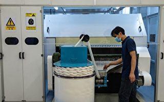 香港紡織業罕見輕微回升 同季上升5.6%