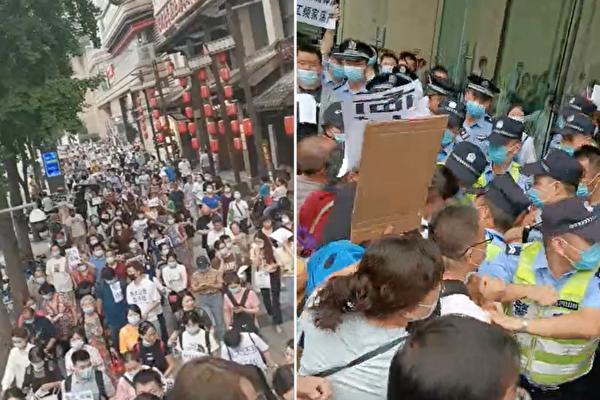 成都數百人遊行要恆大還錢 警搶橫幅爆衝突