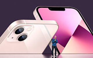苹果发布新品 四款iPhone13亮点一次看懂