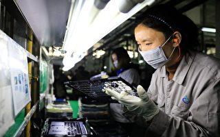 東芝關閉中國首間工廠 否認全線撤出傳聞