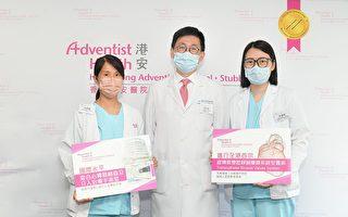 港安醫院進行全港首宗 「經導管雙腔靜脈瓣膜系統」安置術