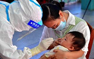 福建染疫4岁童被迫离开父母去检测 网友心痛