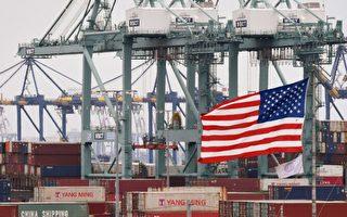【名家专栏】关税保护美国产业不受中共冲击