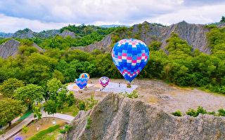 高雄月世界、爱河热气球试飞成功 最快10月可体验