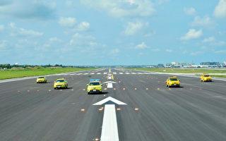 南跑道完工 桃园机场恢复双跑道运作