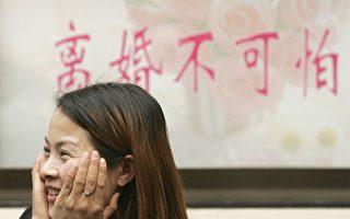 登記結婚一小時就鬧離婚 中國離婚現象呈年輕化