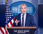 为解除国际旅行限制 白宫正在制定新系统