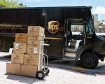 UPS 近期將招聘 100,000 名節假期員工